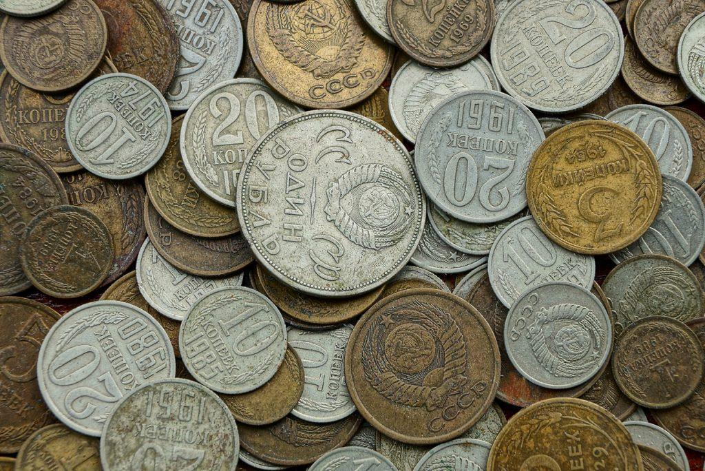 rare coin collection tips